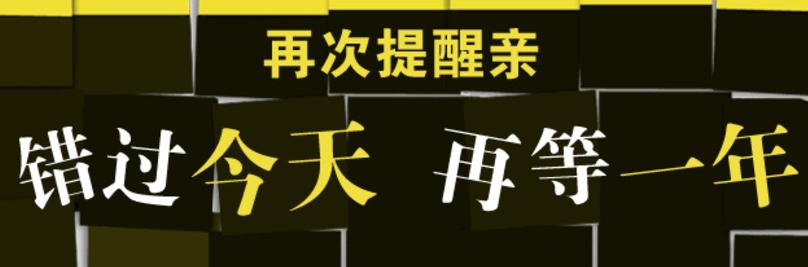 美高梅网上注册平台